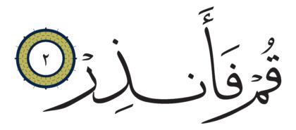 Al-Muddaththir 74, 2