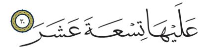 Al-Muddaththir 74, 30