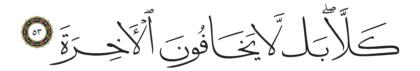 Al-Muddaththir 74, 53