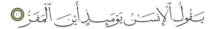 Al-Qiyâmah 75, 10