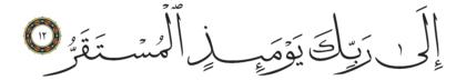Al-Qiyâmah 75, 12
