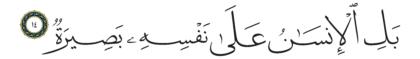 Al-Qiyâmah 75, 14
