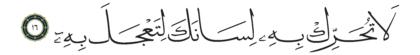 Al-Qiyâmah 75, 16