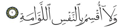 Al-Qiyâmah 75, 2