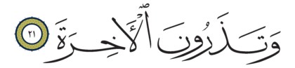 Al-Qiyâmah 75, 21