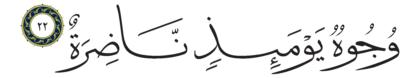 Al-Qiyâmah 75, 22