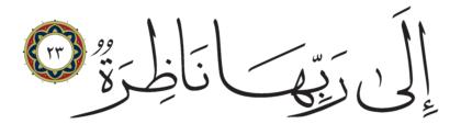 Al-Qiyâmah 75, 23