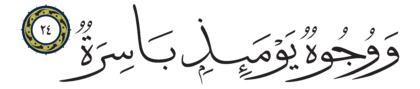 Al-Qiyâmah 75, 24