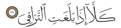 Al-Qiyâmah 75, 26