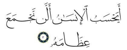 Al-Qiyâmah 75, 3