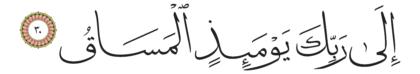 Al-Qiyâmah 75, 30