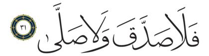 Al-Qiyâmah 75, 31