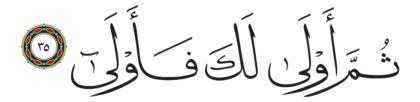 Al-Qiyâmah 75, 35