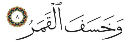 Al-Qiyâmah 75, 8