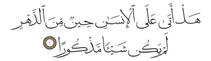 Al-Insan 76, 1