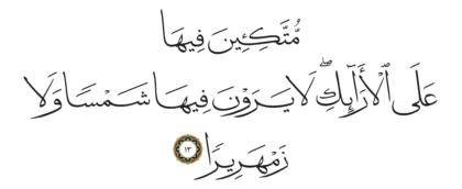 Al-Insan 76, 13