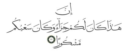 Al-Insan 76, 22