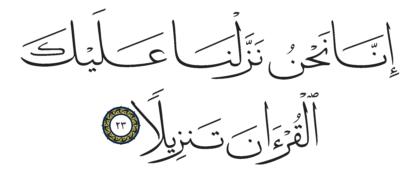Al-Insan 76, 23