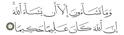 Al-Insan 76, 30