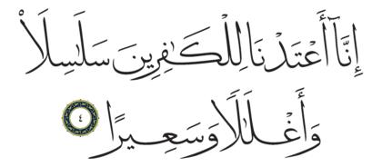 Al-Insan 76, 4