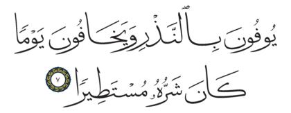 Al-Insan 76, 7