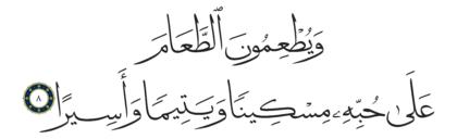 Al-Insan 76, 8
