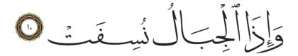 Al-Mursalat 77, 10