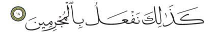 Al-Mursalat 77, 18