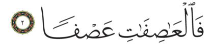 Al-Mursalat 77, 2