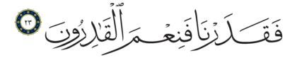 Al-Mursalat 77, 23