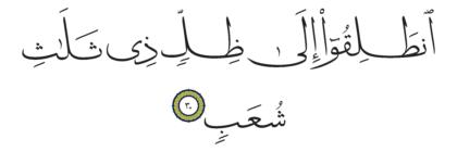 Al-Mursalat 77, 30