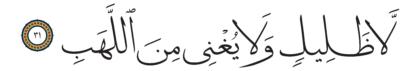 Al-Mursalat 77, 31