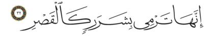 Al-Mursalat 77, 32