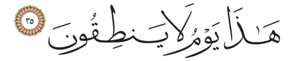 Al-Mursalat 77, 35