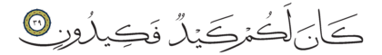 Al-Mursalat 77, 39