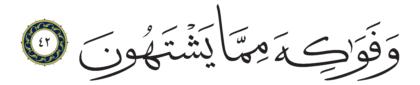 Al-Mursalat 77, 42