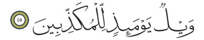 Al-Mursalat 77, 45