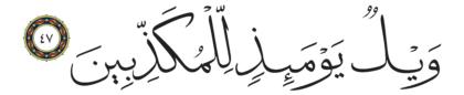Al-Mursalat 77, 47