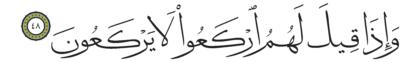 Al-Mursalat 77, 48