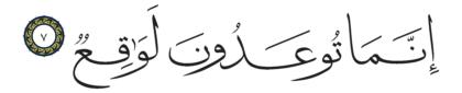 Al-Mursalat 77, 7