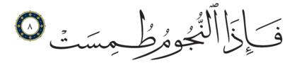 Al-Mursalat 77, 8