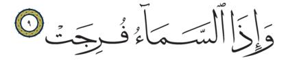Al-Mursalat 77, 9