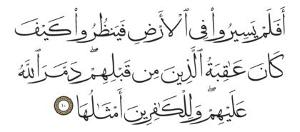 10 ،47 محمد