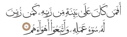 14 ،47 محمد