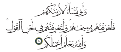30 ،47 محمد