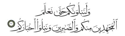 31 ،47 محمد