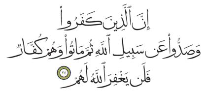 34 ،47 محمد