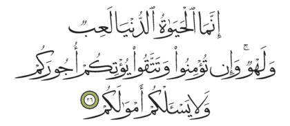 36 ،47 محمد
