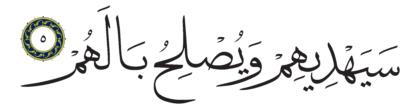 5 ،47 محمد