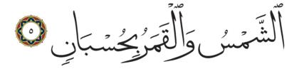 5 ،55 الرحمن